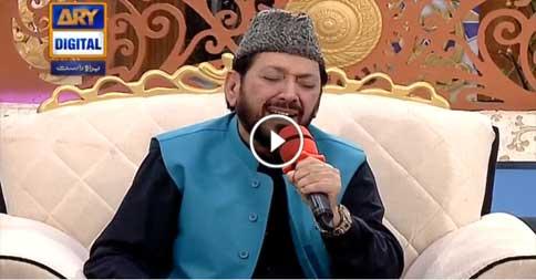 Qari Waheed Zafar Qasmi