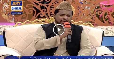 Syed Sabihuddin Rehmani