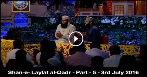 Shan-e- Laylat al-Qadr