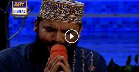 Tauba Qabool Ho By Mahmood Ul Hassan Ashraf