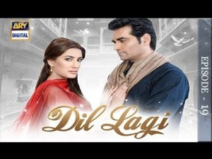 Dil Lagi Ep – 19 – 30th July 2016