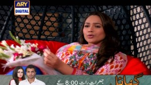 Judai Ep – 23 – 27th July 2016