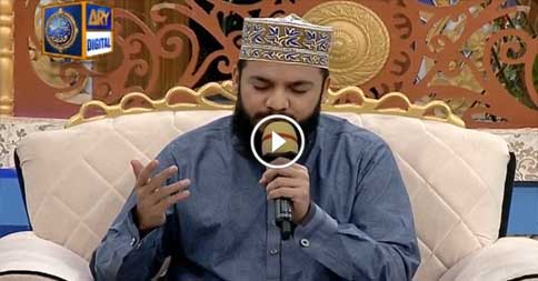 Mehmood Ul Hassan Ashrafi