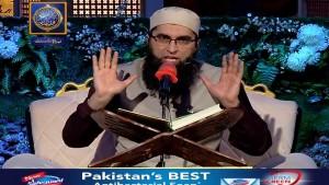 Shan-e-Iftar Part – 1 – 5th July 2016