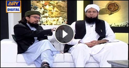 Shan-e-Haram Special Transmission