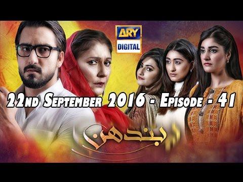 Begum meri bbc drama - Contour plot rosenbrock function matlab