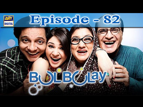 Bulbulay Episode - 82 - Watch Latest Episodes of ARY Digital