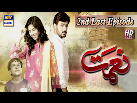Naimat 2nd Last Episode