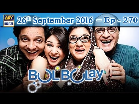 bulbulay ep 270 watch latest episodes of ary digital