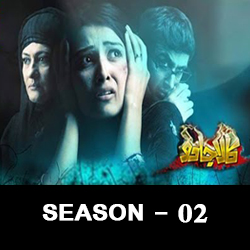 Kaala Jadu Season-2