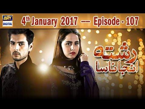 Rishta Anjana Sa Ep - 107 - 4th January 2017 - Watch Online