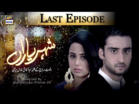 Shehr-e-Yaran Episode – 103 - Watch Latest Episodes of ARY