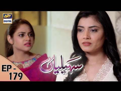 Saheliyaan Ep - 179 - 29th June 2017