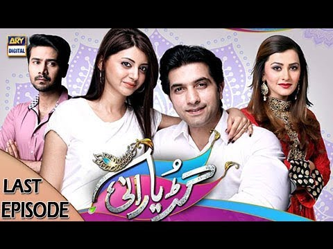 Bulbulay episode 246 online dating