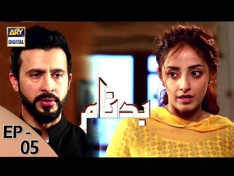 Shiza Ep 28 – 14th October 2017 - Watch Latest Episodes of