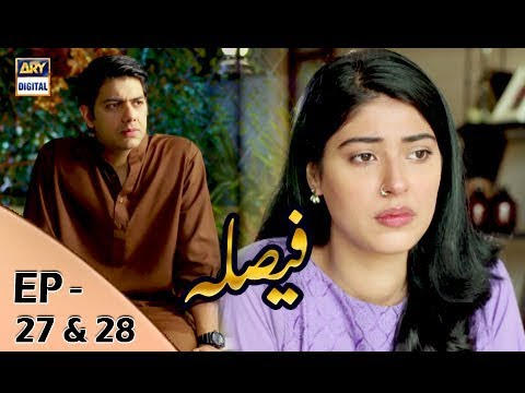 Faisla Last Episode – 12th December 2017 - Watch Latest