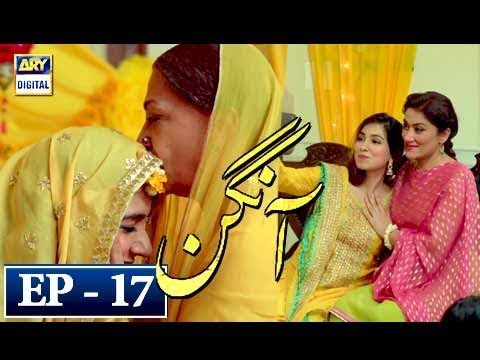 Aangan Episode 17 – 28th February 2018 - Watch Latest