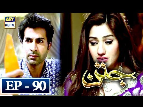 Jatan Last Episode – 21st April 2018 - Watch Latest Episodes