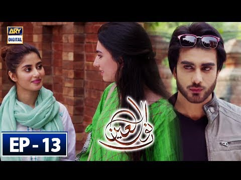 Noor Ul Ain Episode 16 – 26th May 2018 - Watch Latest
