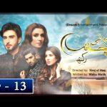 Koi Chand Rakh Drama – Watch Latest Episodes of ARY Digital