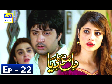 Dil Mom Ka Diya Episode 22