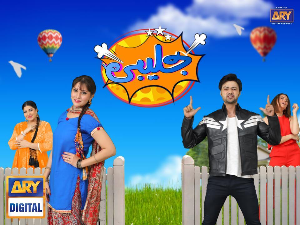 ARY DIGITAL - Watch All ARY Digital Dramas in HD Quality