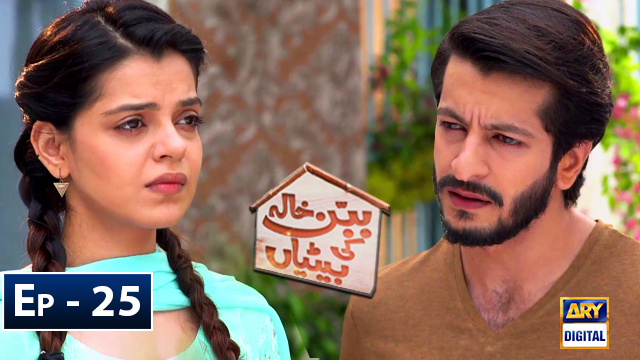 Babban Khala Ki Betiyan Episode 25 - 27th December 2018
