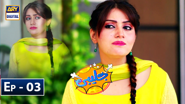 Jalaibi Episode 3 - 29th Dec 2018