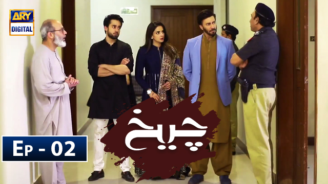 Cheekh-Episode-2-ARY Digital Drama
