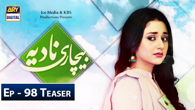bechari Ep 98 teaser