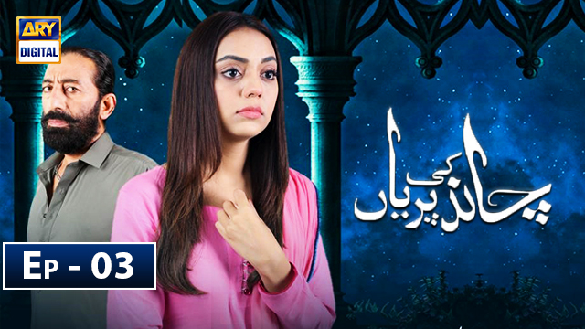 Chand Ki Pariyan Episode 3