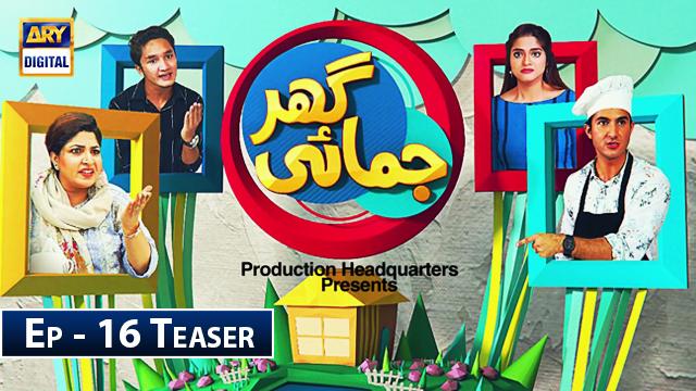 Ghar Jamai Episode 16 | Teaser