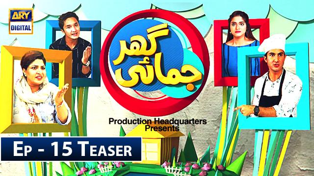 Ghar Jamai Episode 15 Teaser