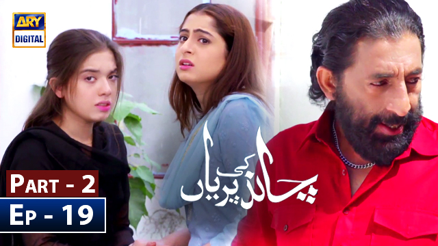 Chand Ki Pariyan Episode 19 - Part 2