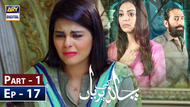 Chand Ki Pariyan Episode 17 - Part 1
