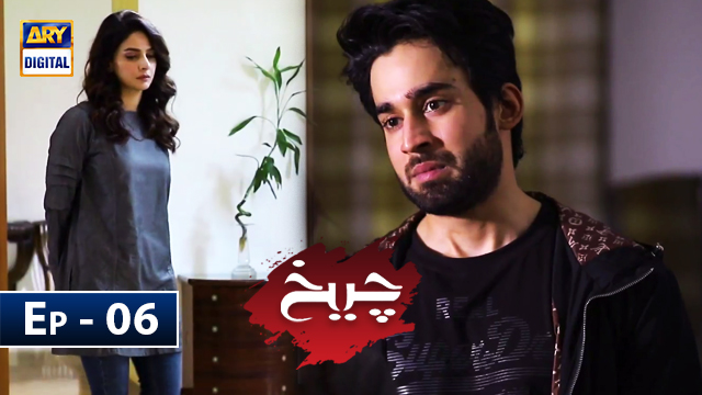 Cheekh Episode 6