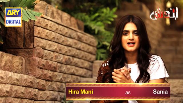 Hira-Mani