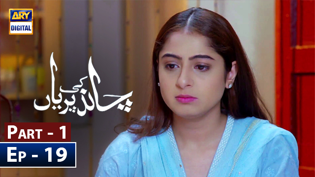 Chand Ki Pariyan Episode 19 - Part 1