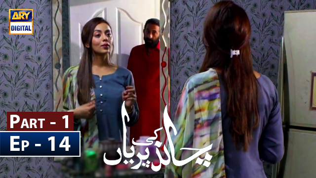 Chand Ki Pariyan Episode 14 Part 1