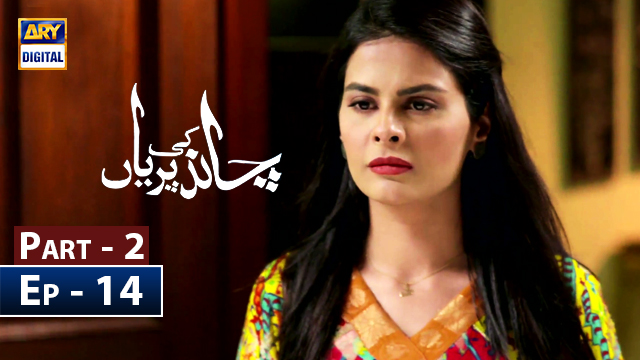 Chand Ki Pariyan Episode 14 - Part 2