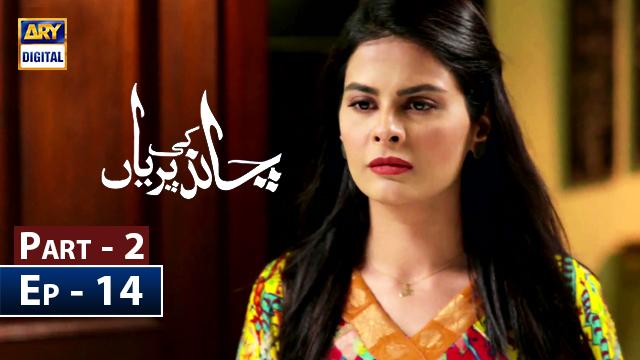Chand Ki Pariyan Episode 14 - Part 2