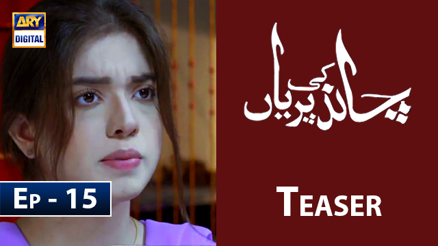 Chand Ki Pariyan Episode 15 | Teaser