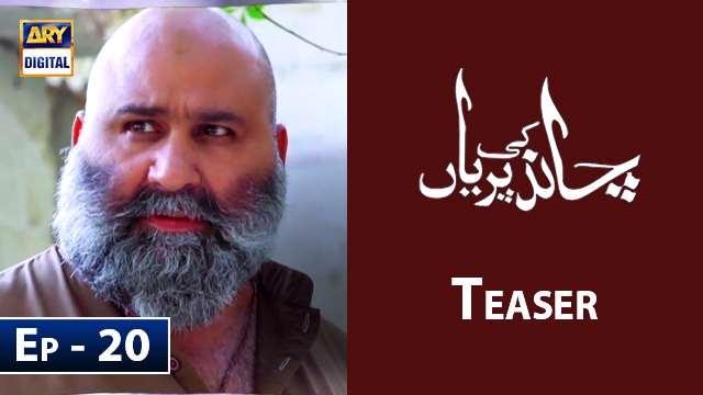 Chand Ki Pariyan Episode 20 Teaser