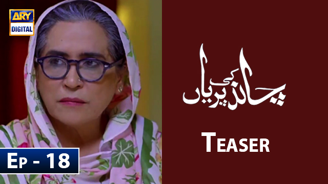 Chand Ki PAriyan Episode 18 Teaser