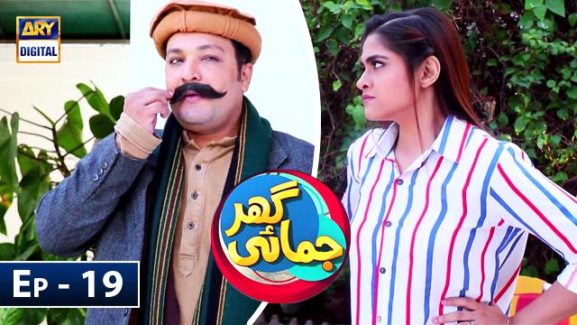 Ghar Jamai Episode 19