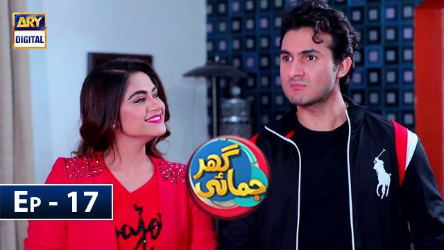 Ghar Jamai Episode 17