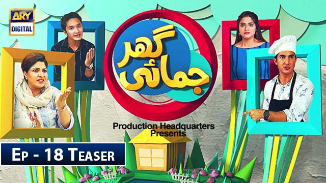 Ghar Jamai Episode 18 Teaser