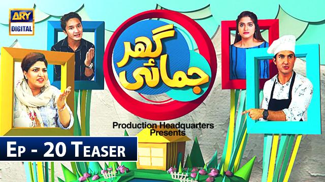Ghar Jamai Episode 20 Teaser