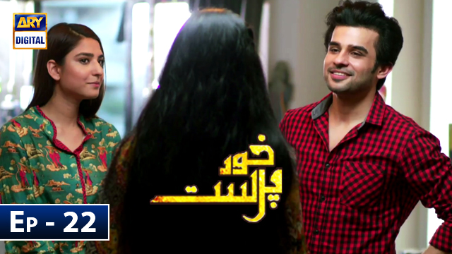 KhudParast Episode 22 - 16th February 2019