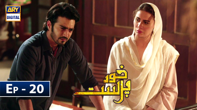 Khudparast Episode 20